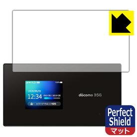 【ポスト投函送料無料】Perfect Shield Wi-Fi STATION SH-52A (前面のみ) 【RCP】【smtb-kd】