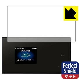 【ポスト投函送料無料】Perfect Shield Speed Wi-Fi 5G X01 (前面のみ) 【RCP】【smtb-kd】