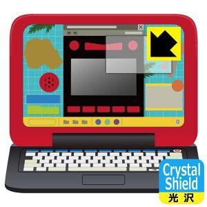 【ポスト投函送料無料】Crystal Shield マウスでバトル!! 恐竜図鑑パソコン 用 液晶保護フィルム 【RCP】【smtb-kd】