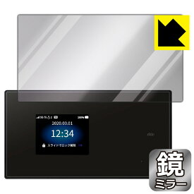 【ポスト投函送料無料】Mirror Shield Speed Wi-Fi 5G X01 (前面のみ) 【RCP】【smtb-kd】