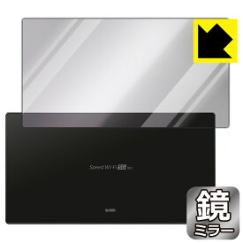 【ポスト投函送料無料】Mirror Shield Speed Wi-Fi 5G X01 (背面のみ) 【RCP】【smtb-kd】