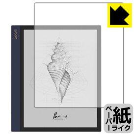 【ポスト投函送料無料】ペーパーライク保護フィルム Onyx BOOX Note Air 【RCP】【smtb-kd】