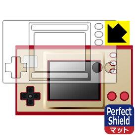 【ポスト投函送料無料】Perfect Shield ゲーム&ウオッチ スーパーマリオブラザーズ 用 液晶保護フィルム (画面用/ふち用 各1枚) 【RCP】【smtb-kd】