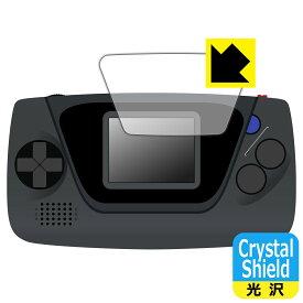 【ポスト投函送料無料】Crystal Shield ゲームギア ミクロ 用 液晶保護フィルム (3枚セット) 【RCP】【smtb-kd】