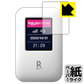【ポスト投函送料無料】ペーパーライク保護フィルム Rakuten WiFi Pocket 【RCP】【smtb-kd】