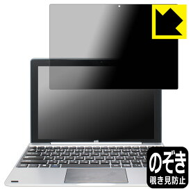 【ポスト投函送料無料】Privacy Shield ジブン専用PC&タブレット U1C (DA-T118-SR) 【RCP】【smtb-kd】
