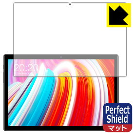 【ポスト投函送料無料】Perfect Shield Teclast M40 【RCP】【smtb-kd】