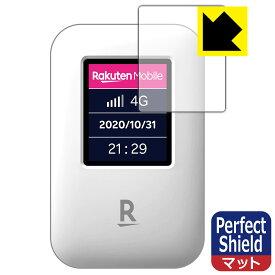 【ポスト投函送料無料】Perfect Shield Rakuten WiFi Pocket 【RCP】【smtb-kd】