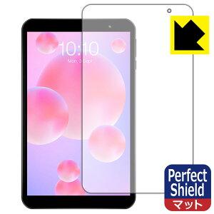 【ポスト投函送料無料】Perfect Shield Teclast P80h (2020) 【RCP】【smtb-kd】