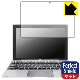 【ポスト投函送料無料】Perfect Shield ジブン専用PC&タブレット U1C (DA-T118-SR) 【RCP】【smtb-kd】