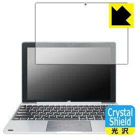 【ポスト投函送料無料】Crystal Shield ジブン専用PC&タブレット U1C (DA-T118-SR) 【RCP】【smtb-kd】