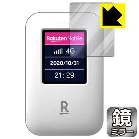 Mirror Shield Rakuten WiFi Pocket 【RCP】【smtb-kd】