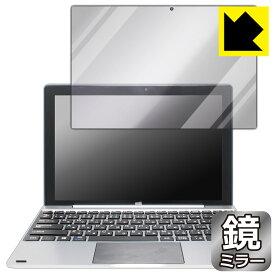 【ポスト投函送料無料】Mirror Shield ジブン専用PC&タブレット U1C (DA-T118-SR) 【RCP】【smtb-kd】