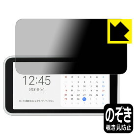 Privacy Shield Galaxy 5G Mobile Wi-Fi 【RCP】【smtb-kd】