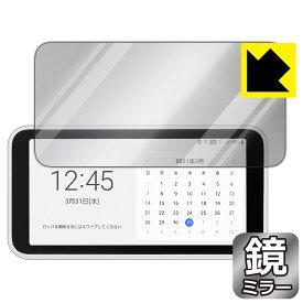 Mirror Shield Galaxy 5G Mobile Wi-Fi 【RCP】【smtb-kd】