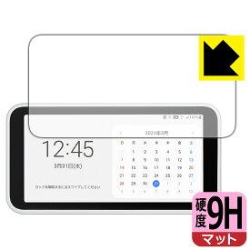 9H高硬度【反射低減】保護フィルム Galaxy 5G Mobile Wi-Fi 【RCP】【smtb-kd】
