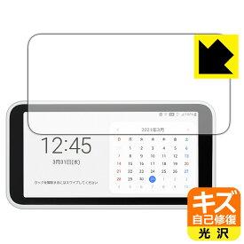 キズ自己修復保護フィルム Galaxy 5G Mobile Wi-Fi 【RCP】【smtb-kd】
