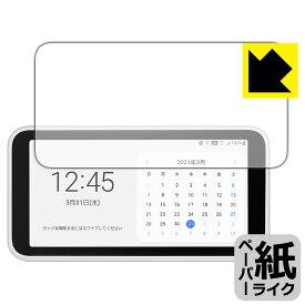 ペーパーライク保護フィルム Galaxy 5G Mobile Wi-Fi 【RCP】【smtb-kd】