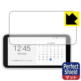 Perfect Shield Galaxy 5G Mobile Wi-Fi 【RCP】【smtb-kd】