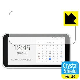Crystal Shield Galaxy 5G Mobile Wi-Fi (3枚セット) 【RCP】【smtb-kd】