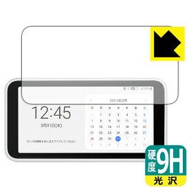 9H高硬度【光沢】保護フィルム Galaxy 5G Mobile Wi-Fi 【RCP】【smtb-kd】