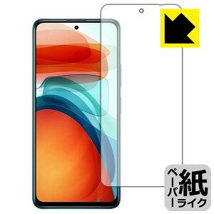 ペーパーライク保護フィルム Xiaomi Redmi Note 10 Pro 5G 【RCP】【smtb-kd】
