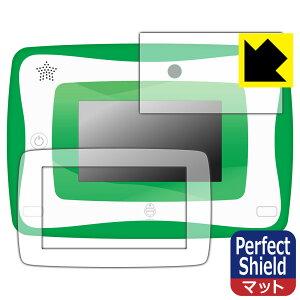 Perfect Shield 小学館の図鑑NEOPadDX 用 液晶保護フィルム (画面用/ふち用 2枚組) 【RCP】【smtb-kd】