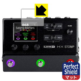 Perfect Shield Line 6 HX Stomp (メイン画面用) 【RCP】【smtb-kd】