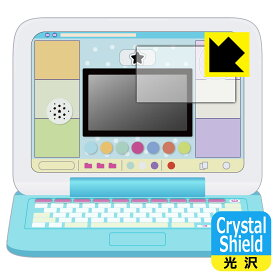 Crystal Shield カメラもIN!マウスできせかえ!すみっコぐらしパソコンプレミアム 用 液晶保護フィルム (画面用) 【RCP】【smtb-kd】