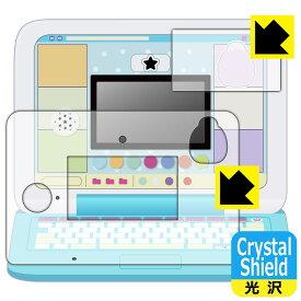 Crystal Shield カメラもIN!マウスできせかえ!すみっコぐらしパソコンプレミアム 用 液晶保護フィルム (画面用/ふち用 2枚組) 【RCP】【smtb-kd】