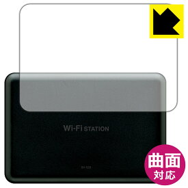 Flexible Shield【光沢】 Wi-Fi STATION SH-52B (背面用) 【RCP】【smtb-kd】