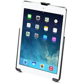 【送料無料】RAM iPad(第5世代/第6世代)/iPad Air/Air2/iPad Pro(9.7インチ)専用ホルダー 【ホルダーパーツ】 【RCP】