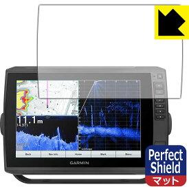 【ポスト投函送料無料】Perfect Shield GARMIN ECHOMAP Ultra 102sv (3枚セット) 【RCP】【smtb-kd】