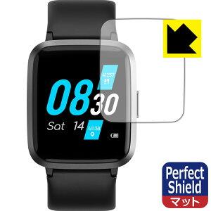【ポスト投函送料無料】Perfect Shield UMIDIGI UFit (3枚セット) 【RCP】【smtb-kd】