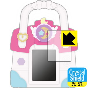 【ポスト投函送料無料】Crystal Shield ヒーリングっどプリキュア ラビリンのヒーリングルームバッグ 用 液晶保護フィルム 【RCP】【smtb-kd】