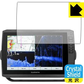 【ポスト投函送料無料】Crystal Shield GARMIN ECHOMAP Ultra 102sv (3枚セット) 【RCP】【smtb-kd】