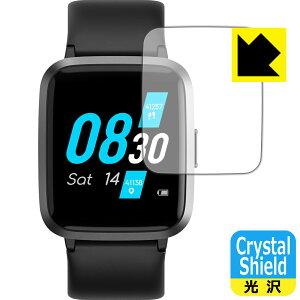 【ポスト投函送料無料】Crystal Shield UMIDIGI UFit 【RCP】【smtb-kd】