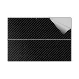 【ポスト投函送料無料】スキンシール Surface Pro 7 (2019年10月発売モデル)