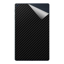 【ポスト投函送料無料】スキンシール Galaxy Tab A (SM-T510)