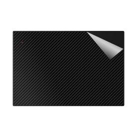 【ポスト投函送料無料】スキンシール ThinkPad X1 Carbon (2019モデル)