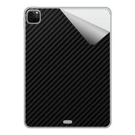 【ポスト投函送料無料】スキンシール iPad Pro (11インチ)(第2世代・2020年発売モデル) 【各種】 【RCP】【smtb-kd】