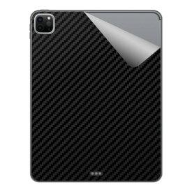 【ポスト投函送料無料】スキンシール iPad Pro (12.9インチ)(第4世代・2020年発売モデル) 【各種】 【RCP】【smtb-kd】