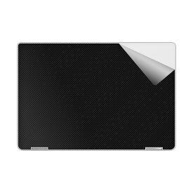 【ポスト投函送料無料】スキンシール HP Chromebook x360 14b-ca0000シリーズ 【各種】 【RCP】【smtb-kd】