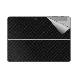 【ポスト投函送料無料】スキンシール Surface Go 2 【各種】 【RCP】【smtb-kd】