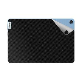 【ポスト投函送料無料】スキンシール Lenovo IdeaPad Duet Chromebook 【各種】 【RCP】【smtb-kd】