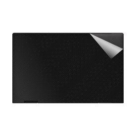 【ポスト投函送料無料】スキンシール HP ENVY x360 13-ay0000シリーズ 【各種】 【RCP】【smtb-kd】