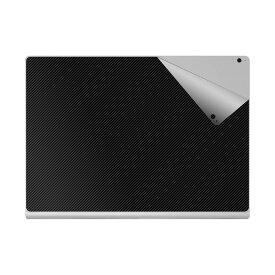 【送料無料】スキンシール Surface Book 3 (15インチ) 天面用 【各種】 【RCP】【smtb-kd】