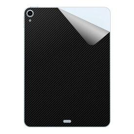 【ポスト投函送料無料】スキンシール iPad Air (第4世代・2020年発売モデル) 【各種】 【RCP】【smtb-kd】