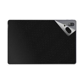 【ポスト投函送料無料】スキンシール Lenovo Tab P11 Pro 【各種】 【RCP】【smtb-kd】