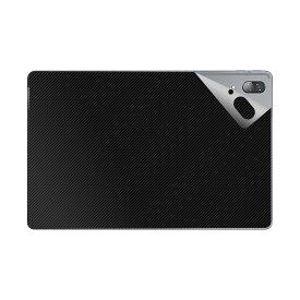【ポスト投函送料無料】スキンシール Lenovo Xiaoxin Pad Pro 【各種】 【RCP】【smtb-kd】
